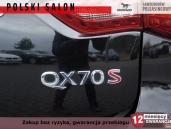 Infiniti QX 70S PREMIUM